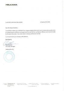 Хелкама письмо