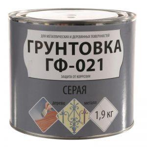 Сертификат на ГФ-021