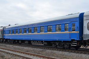 Технические условия на вагон