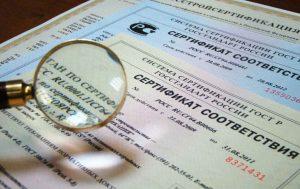 Разработан порядок регистрации деклараций